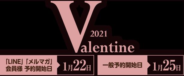 21valentines