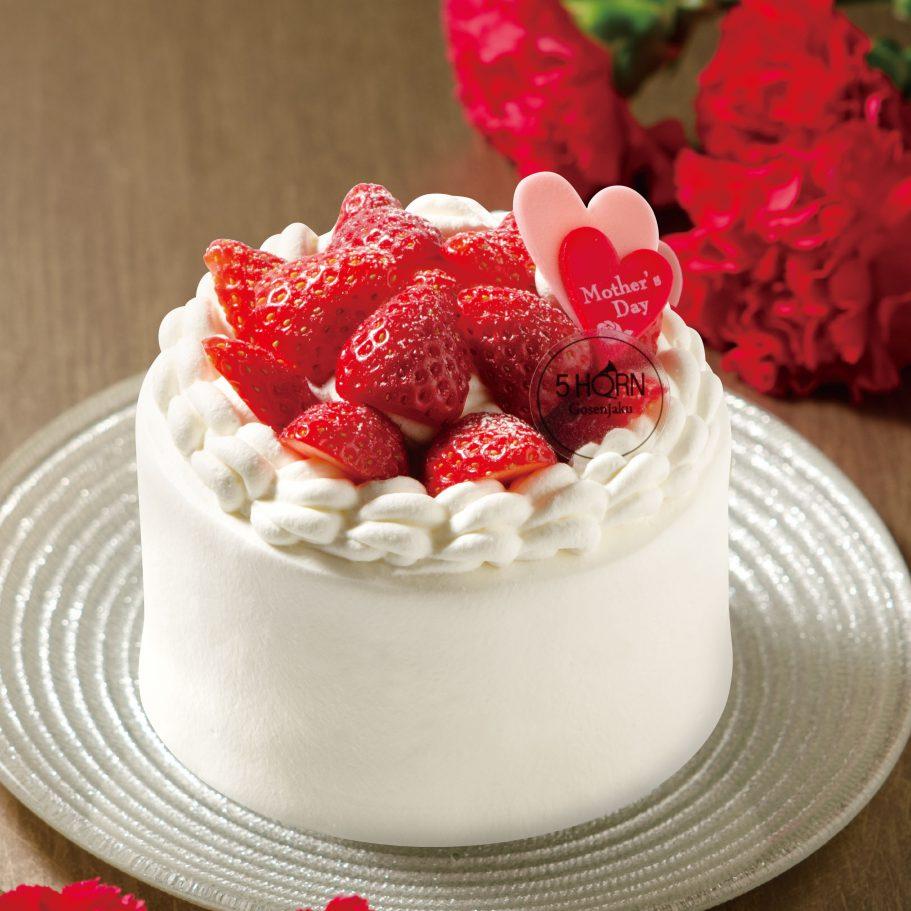 【2021母の日限定♪】5HORNのショートケーキで決まり!